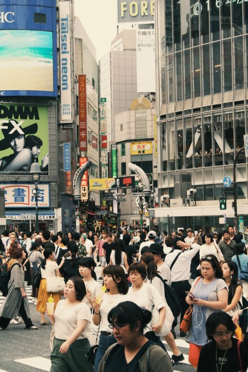 6 surprises that make a big difference in the centre of Tokyo